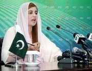 اسلام آباد: وزیر مملکت برائے موسمیاتی تبدیلی زرتاج گل پریس کانفرنس ..