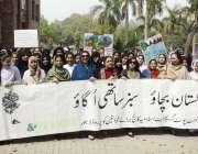 """لاہور: گورنمنٹ پوسٹ گریجوایٹ کالج کوپر روڈ کی طالبات """"گرین پاکستان"""" .."""