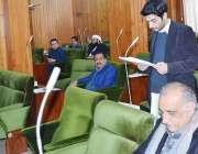 مظفر آباد: رکن قانون ساز اسمبلی آزاد کشمیر اسد علی شاہ اسمبلی اجلاس ..