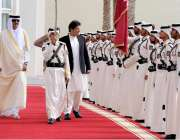 دوحہ: وزیر اعظم پاکستان عمران خان کو دیوان امیری میں گارڈ آف آنر پیش ..