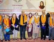 لاہور : صوبائی وزیرقانون وسوشل ویلفیئر راجہ بشارت صنفی کا تشدد پرمنعقدہ ..