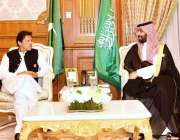 مکہ: وزیر اعظم عمران خان اور شہزادہ سلمان بن عبدالعزیز السعود14اسلامی ..