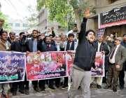 لاہور اسٹیٹ لائف کارپوریشن کے ملازمین سیلز آفیسر کا کیڈر ختم کرنے کے ..