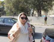لاہور: تحریک انصاف کی رکن اسمبلی مسرت جمشیدہ چیمہ پنجاب اسمبلی کے اجلاس ..