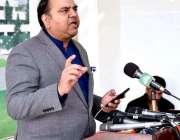 اسلام آباد: وفاقی وزیر برائے اطلاعات و نشریات فواد حسین چودھری میڈیا ..