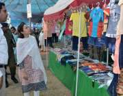 اوکاڑہ: ڈی سی اوکاڑہ مریم خان رمضان سستا بازار کا دورہ کر رہی ہیں۔