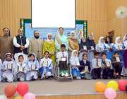 اسلام آباد: پارلیمنٹری سیکرٹری برائے ایجوکیشن وجیہہ اکرم کا ٹیچرز ..