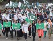 لاہور: یوتھ فارم فار کشمیر کے زیر اہتمام یوم پاکستان کے موقع پر نکالی ..