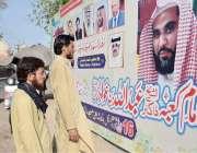 لاہور: شہری امام کعبہ الشیخ عبداللہ بن عواد الجہنی کی لاور آمد کے حوالے ..