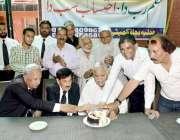 لاہور: ہائیکورٹ بار میں بھگت سندھ میموریل فاؤنڈیشن کے چیئرمین امتیاز ..