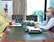 اسلام آباد: صدر مملکت ڈاکٹر عارف علوی سے ایم این اے منورہ بلوچ ملاقات ..