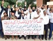 لاہور : سول سوسائٹی ڈاکٹر شاہ نصیر کی قیادت میں کشمیریوں سے اظہار یکجہتی ..