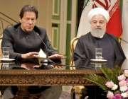 تہران: وزیر اعظم عمران خان اور ایرانی صدر حسن روحانی مشترکہ پریس کانفرنس ..