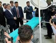 کابل: افغانستان وزیر صحت اور پاکستان کے وزیر برائے پارلیمانی امور علی ..