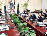 اسلام آباد: وزیر اعظم کے معاون خصوصی برائے ریونیو ڈاکٹر عبدلحفیظ شیخ ..
