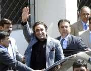 اسلام آباد: بلاول بھٹو زرداری پارک لین اسٹیٹ کرپشن کیس کی تحقیقات کے ..