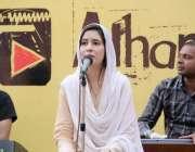 """لاہور: لاہور آرٹس کونسل میں """"الحمراء لائیو"""" کی چوتھی میوزیکل نشست .."""