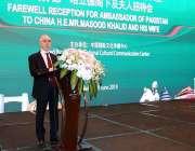بیجنگ: چین میں پاکستانی سفیر مسعود خالق ایک تقریب سے خطاب کر رہے ہیں۔