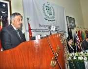 اسلام آباد: سیکرٹری خارجہ سہیل محمود فارن سروس اکیڈمی میں سہ فریقی ..