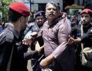 اسلام آباد: چیئرمین پی پی پی بلاول بھٹو زرداری کی نیب عدالت پیشی کے ..