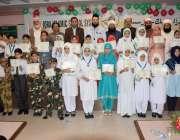 لاہور: اقراء اسلامک سکول سسٹم کی سالانہ تقریب تقسیم انعامات کے موقع ..