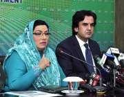 اسلام آباد: وفاقی وزیر منصوبہ بندی مخدوم خسرو بختیار اور وزیر اعظم ..