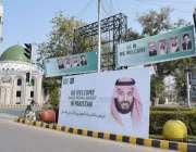لاہور: سعودی ولی عہد شہزادہ محمد بن سلمان کی پاکستان آمد کے حوالے سے ..