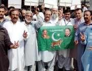 اسلام آباد: پاکستان مسلم لیگ (ن) کے کارکنوں نے اسلام آباد ہائیکورٹ کے ..