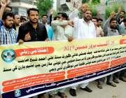 حیدرآباد: سندھ فوتی کوٹا ایکشن کمیٹی کی طرف سے اپنے مطالبات کے سلسلے ..