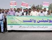 لاہور: محکمہ بہبود آبادی کے زیر اہتمام آگاہی واک کی جا رہی ہے۔