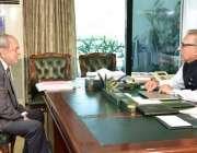 اسلام آباد: صدر مملکت ڈاکٹر عارف علوی سے کامسیٹس یونیورسٹی کے ایگزیکٹو ..