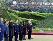 بیجنگ: وزیر اعظم عمران خان بین الاقوامی باغبانی نمائش میں چینی وزیر ..