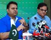 اسلام آباد: وفاقی وزیر اطلاعات و نشریات چوہدری فواد حسین پریس کانفرنس ..