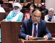 رباط: سابق وزیر احسن اقبال پارلیمانی یونین آف اسلامی ممالک کی اقتصادی ..
