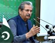 اسلام آباد: وفاقی وزیر تعلیم شفقت محمود پریس کانفرنس سے خطاب کر رہے ..