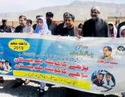 کوئٹہ:صوبائی مشیر تعلیممیر محمد خان لہڑی، ارکان صوبائی اسمبلی احمد ..