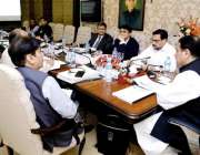 لاہور: وزیر اعلی پنجاب سردار عثمان بزدار جنوبی پنجاب کے عوام کی ترقی ..