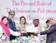 اسلام آباد: خاتون اول محترمہ ثمینہ علوی کو کے زیر اہتمام نیشنل کانفرنس ..