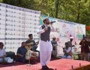 گلگت: گلگت بلتستان سپر لیگ کی افتتاحی تقریب کے موقع پر ایک فنکار سٹیج ..