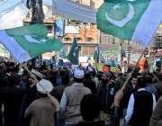 راولپنڈی: محکمہ واسا کی طرف سے پاک فوج سے اظہار یکجہتی میں ریلی نکالی ..