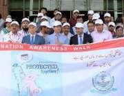 لاہور: حفاظتی ٹیکہ جات کے عالمی ہفتہ کے موقع پر لاہور جنرل ہسپتال میں ..