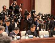 بیجنگ: وزیر اعظم عمران خان بین الاقوامی کنونشن سینٹر میں دوسری بیلٹ ..