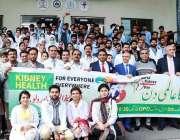 لاہور: گردوں کے عالمی دن پر جنرل ہسپتال میں آگاہی واک میں پرنسپل پروفیسر ..
