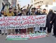 لاہور: جمعیت مشائخ پاکستان کے کارکن پاک فوج سے اظہار یکجہتی اور بھارت ..