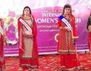 راولپنڈی: محکمہ سماجی بہبود راولپنڈی کے ادارے ویمن ڈویلپمنٹ سنٹر میں ..