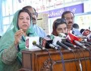 فیصل آباد: صوبائی وزیر صحت ڈاکٹر یاسمین راشد فیصل آباد یونیورسٹی میں ..