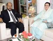 اسلام آباد: وزیراعظم کی معاون خصوصی ڈاکٹرفردوس عاشق اعوان سے انٹرنیشنل ..