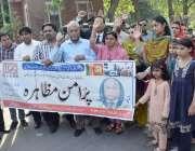 لاہور: سول سوسائٹی کے زیر اہتمام سری لنکا میں ہونے والی دہشتگردی کے ..