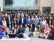 لاہور: لاہور چیمبر کے صدر الماس حیدر، نائب صدر فہیم الرحمن سہگل و دیگر ..