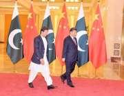 بیجنگ: چینی صدر شی جن پنگ پاکستانی وزیر اعظم عمران خان کے ہمراہ ملاقات ..